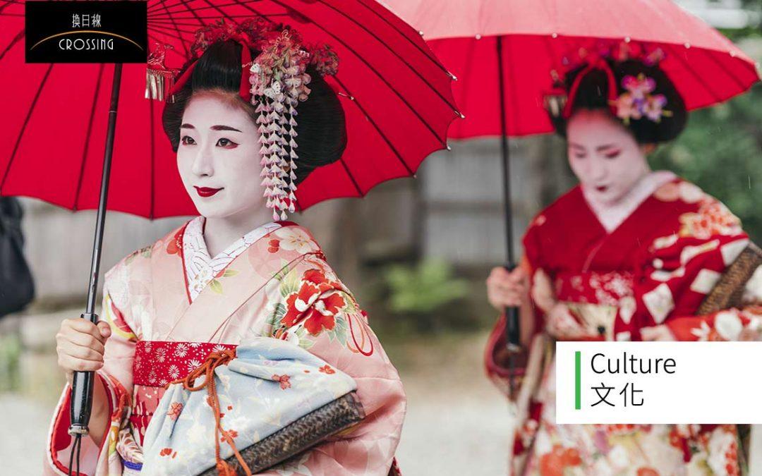 25 歲未婚是「聖誕節蛋糕」,30 是「除夕蕎麥麵」?日本女性承受的「年齡騷擾」超誇張   換日線全球讀書會   換日線 Crossing