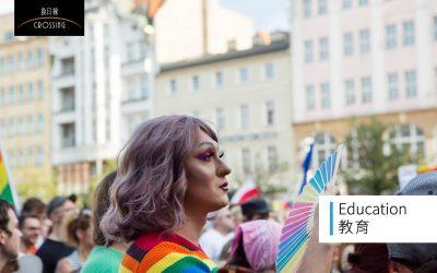 「媽媽妳看,她們好漂亮!」當 7 歲女兒,在 London Pride 初遇變裝皇后 | 陳怡潔/在倫敦醒來 | 換日線 Crossing