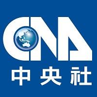 自己賺錢自己花 日本女性不婚趨勢漸起 | 全球中央 | 中央社 CNA