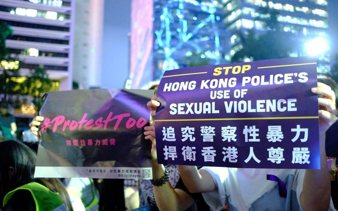 【無所不在的性暴力】香港 #Protest Too——社運中的侵害,不是「妳」的錯! – NPOst 公益交流站