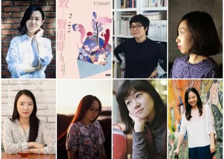 從「女性主義」延伸7個短篇,韓國女作家如何寫出女性的故事?──讀《致賢南哥》