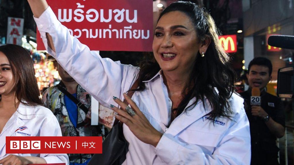 泰國首位跨性別總理候選人如何甩開嘲笑爭性別平權