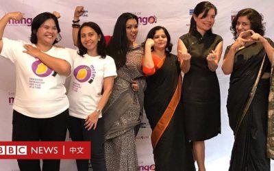 芒果量表APP: 亞洲女權人士挑戰影視性別歧視的數碼利器