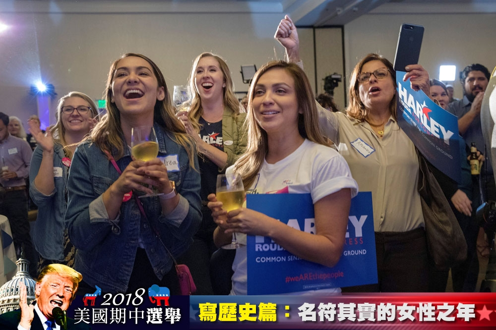 【2018美國期中選舉】真正的女性之年 女性當選人數創紀錄–上報