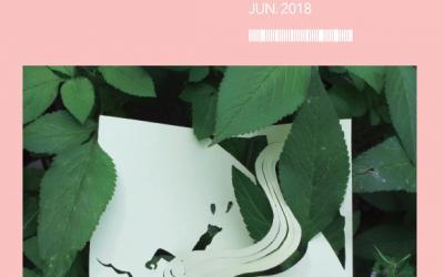 《女學學誌:婦女與性別研究》第42期出刊囉。目前印刷廠已在印製中,很快就會拿到實體期刊。今天就先趁這個機會來好好介紹這期的封面作品吧!  封面作品:《一直跑一直…