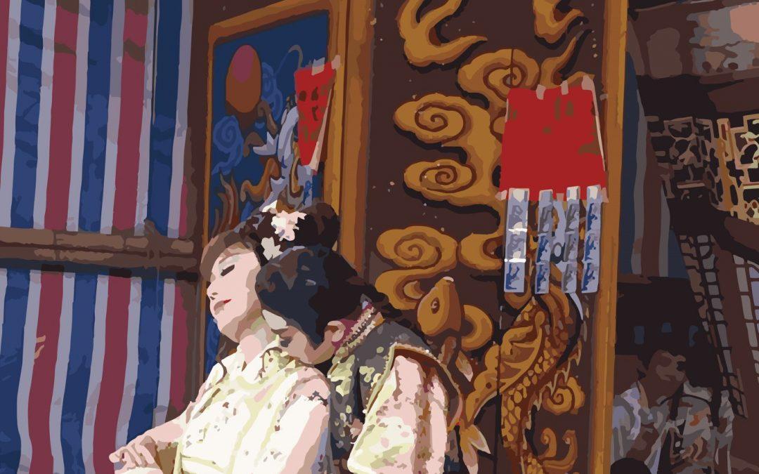 《婦研縱橫》第111期出版!  全文下載網址:  【編輯室手記】    《婦研縱橫》曾在2004-2005年間,製作古典戲劇與現代影劇的性別扮演、表演藝術中的身…