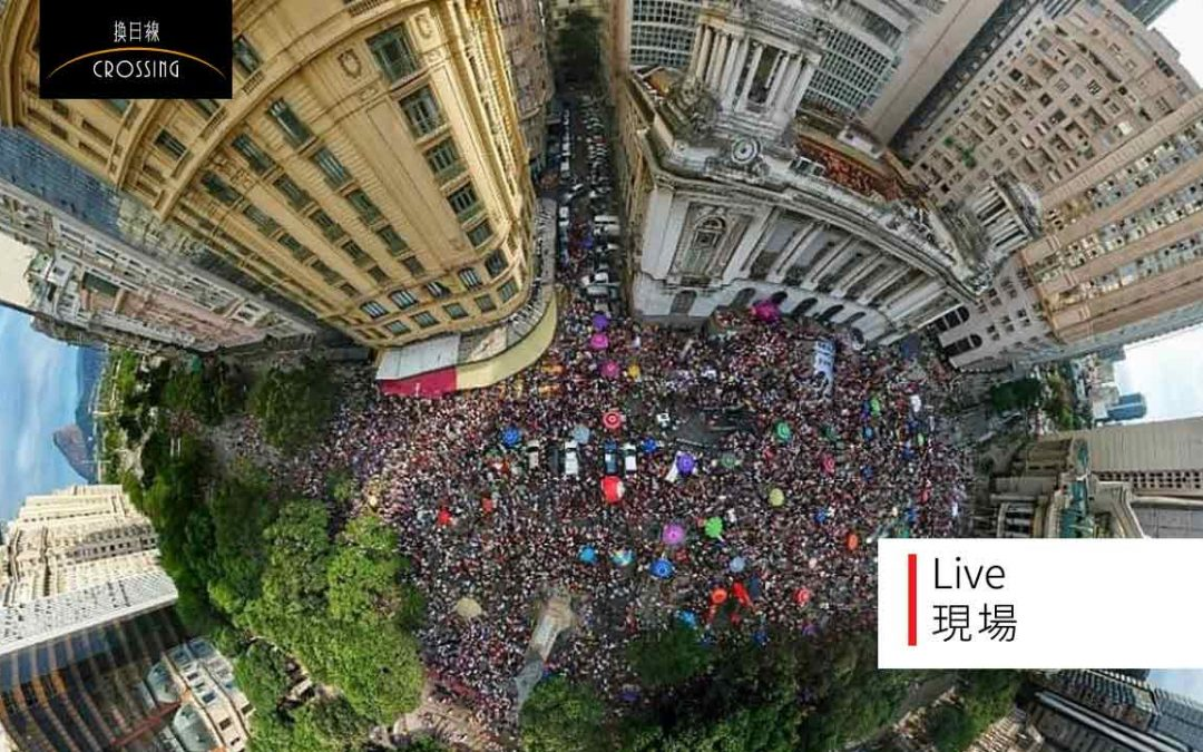 【巴西大選風雲】女力難擋:#EleNão 為何延燒歐美?又將如何影響總統選局?   Live@Crossing   換日線 Crossing