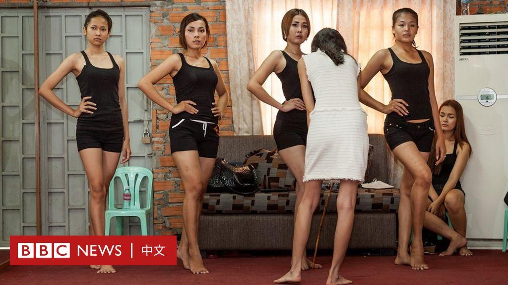 柬埔寨將禁止婦女穿衣太短太暴露 女性說「我的身體我的選擇」 – BBC News 中文